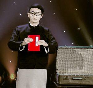 Magicien Po-Han Huang